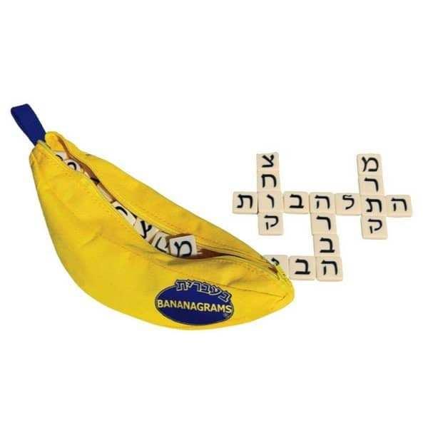 אריזה בננה גראמס