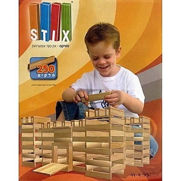 משחק הרכבה סטיקס 250 חלקים