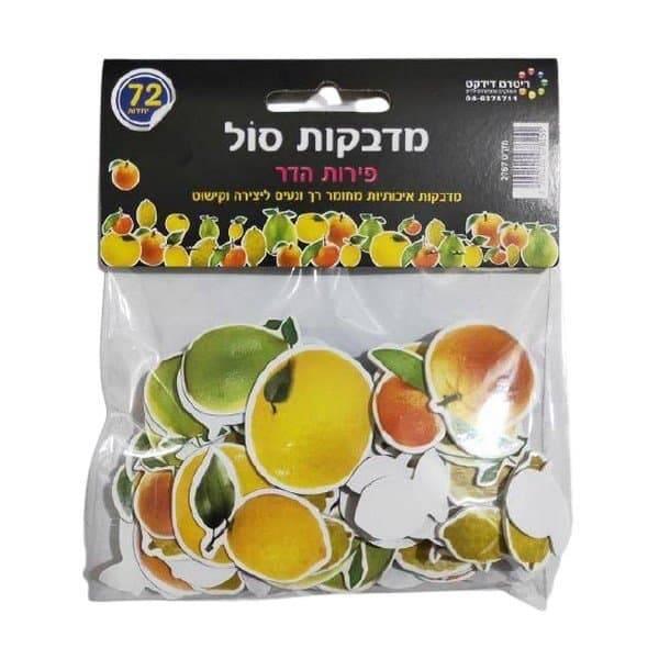 מדבקות סול רכות ליצירה פירות הדר 72 יח'