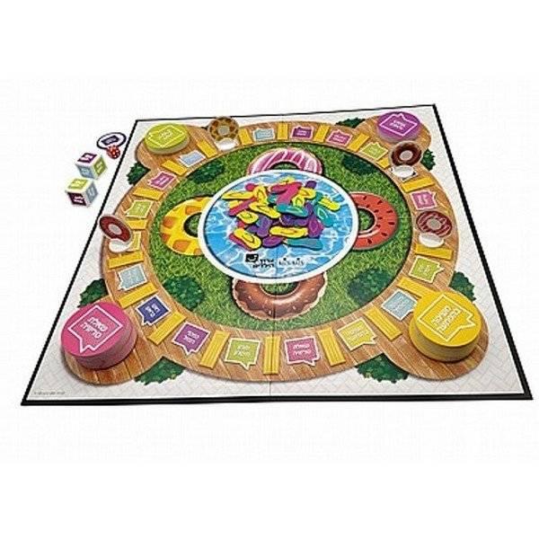 לוח משחק הבנים והבנות