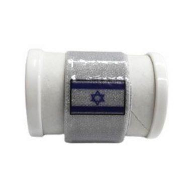 צמיד סרגל דגל ישראל הולגרמי