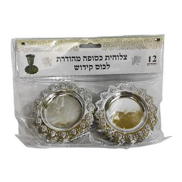 תחתיות פלסטיק מהודרות לכוס קידוש 12 יח'