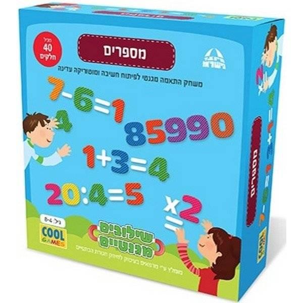 משחק שילובים מגנטיים מספרים