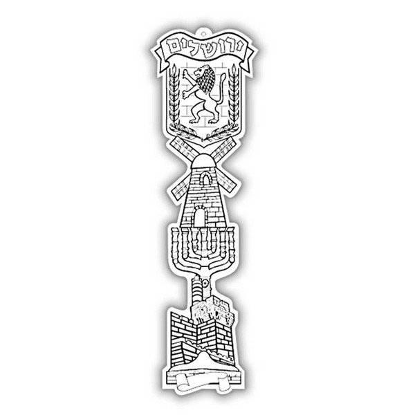 מובייל שקוף סמלי ירושלים לצביעה